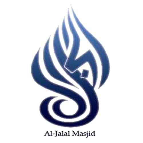 Imam Jahangir Ahmed